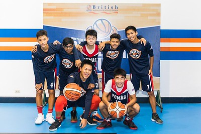 U19 Basketball Tour 2017