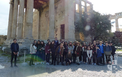 Academic Travel : Ancient History (Greece)
