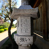 Memorial in the Fort Worth Japanese Garden. John Powell and Nick Estus Tuesday March 14, 2017. <br /> Photo by Ron Jenkins