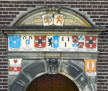 1644 Oveerwaard Coats of Arms
