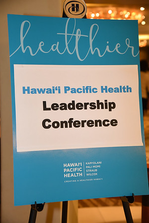 HPH  Leadership Conference  10-6-17