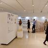interior design opening and reception.