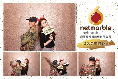 2017 Netmarble Year End Party