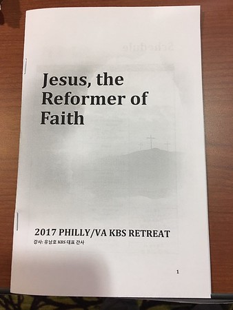 2017 Philly/VA Retreat
