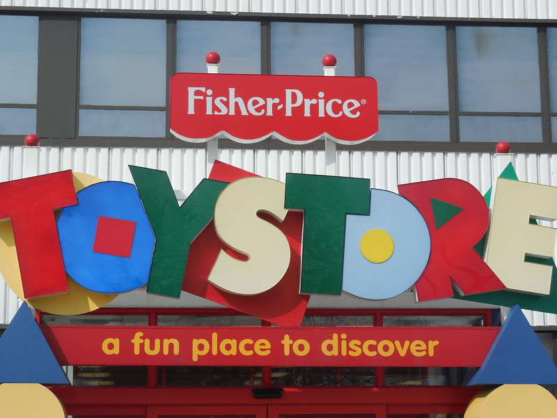 East Aurora was the home to Fisher Price Toys for many years .  My Aunt Pearl  ( My Mom's Father's sister)  worked there most of her life and did bring me some great toys- including that mooing moose.   For a few years, there was a Toy Museum on the property.  Now there only remains a Toy Store