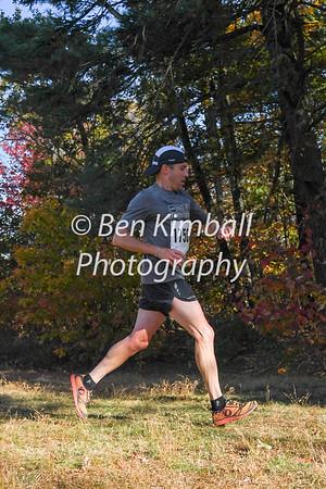 2017 Mt. Toby Trail Race