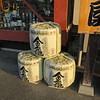 Sake store Hikone