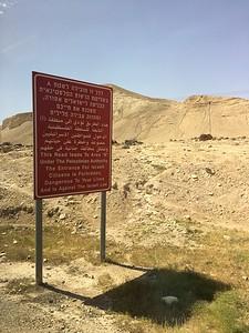 16-jericho-israelis-banned