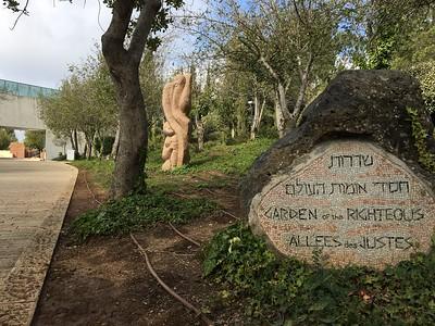 04-yad-vashem