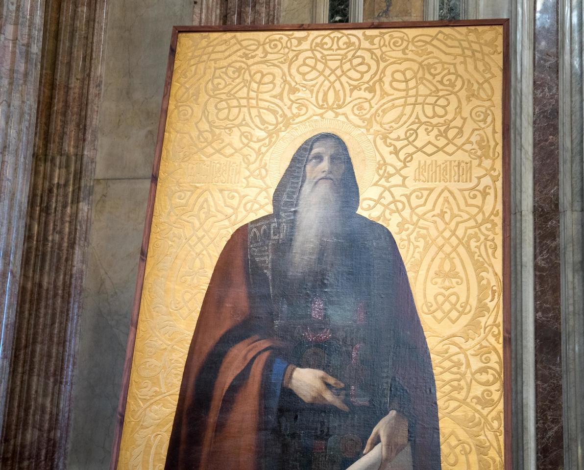 St  Isaac