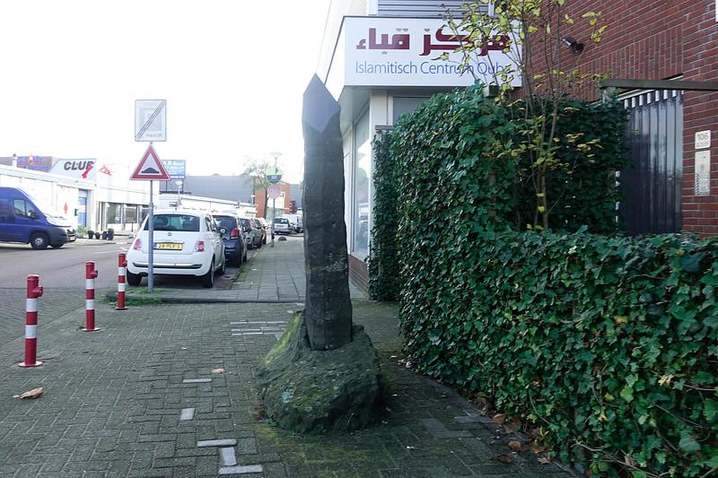 Nederland, Amsterdam, 5 november 2017, merkwaardig kunstwerk bij Islamitisch centrum i de Schaafstraatfoto: Katrien Mulder
