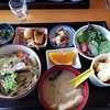 VANCOUVER: FABULOUS JAPANESE LUNCH