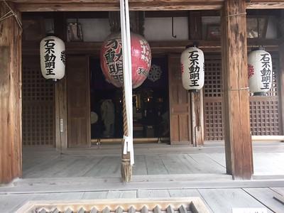 Zen Ryoanji Temple-Jessica Mathewson
