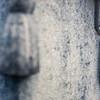 Stone Detail 2