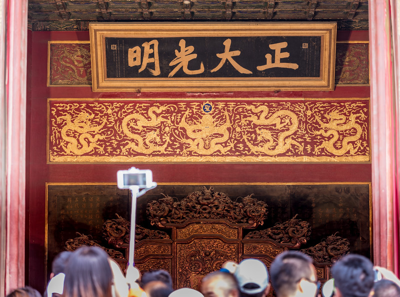 A common view at the Forbidden City.