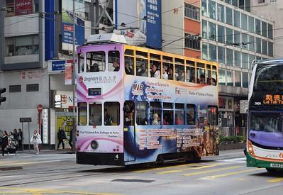 Trams & Metros in Hong Kong