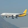 Southern Air DHL Boeing 777-200F landing at Hong Kong International Airport.