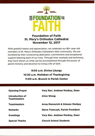Foundation of Faith 2017