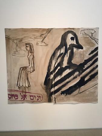 Israel Museum - Bridget St. Clair