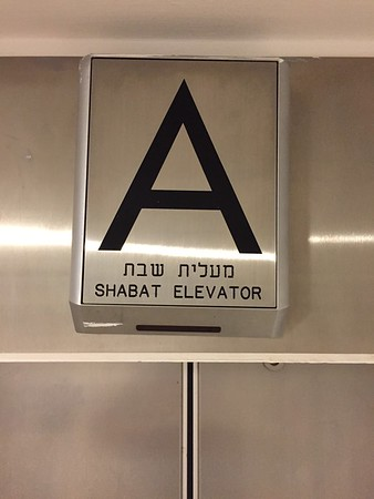 Tel Aviv - Bridget St.Clair