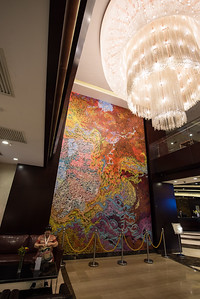 The horse painting in the Tuushin lobby.
