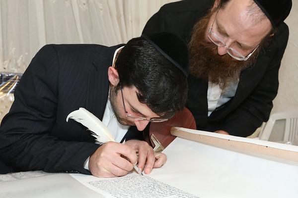 Hachnasat Sefer Torah- Slipskin
