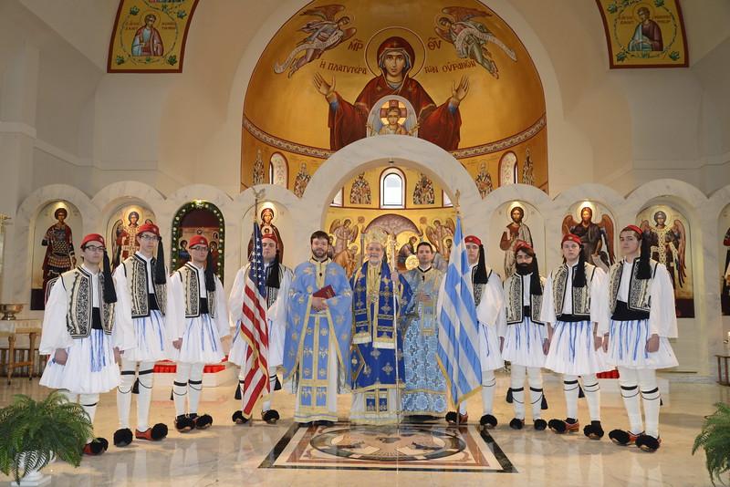 Greek Parade Liturgy
