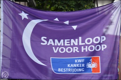 20170625 Samenloop voor hoop afterparty GVW_1407