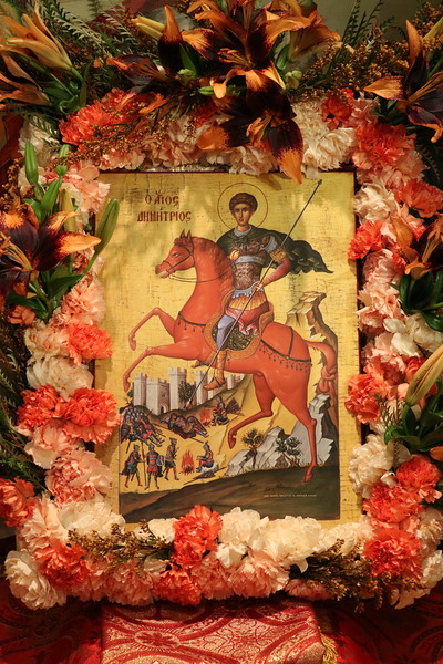 St. Demetrios Great Vespers
