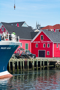 Lunenburg harbour, Lunenburg, NS