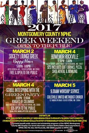 2017-03-02 Montgomery County NPHC Greek Weekend