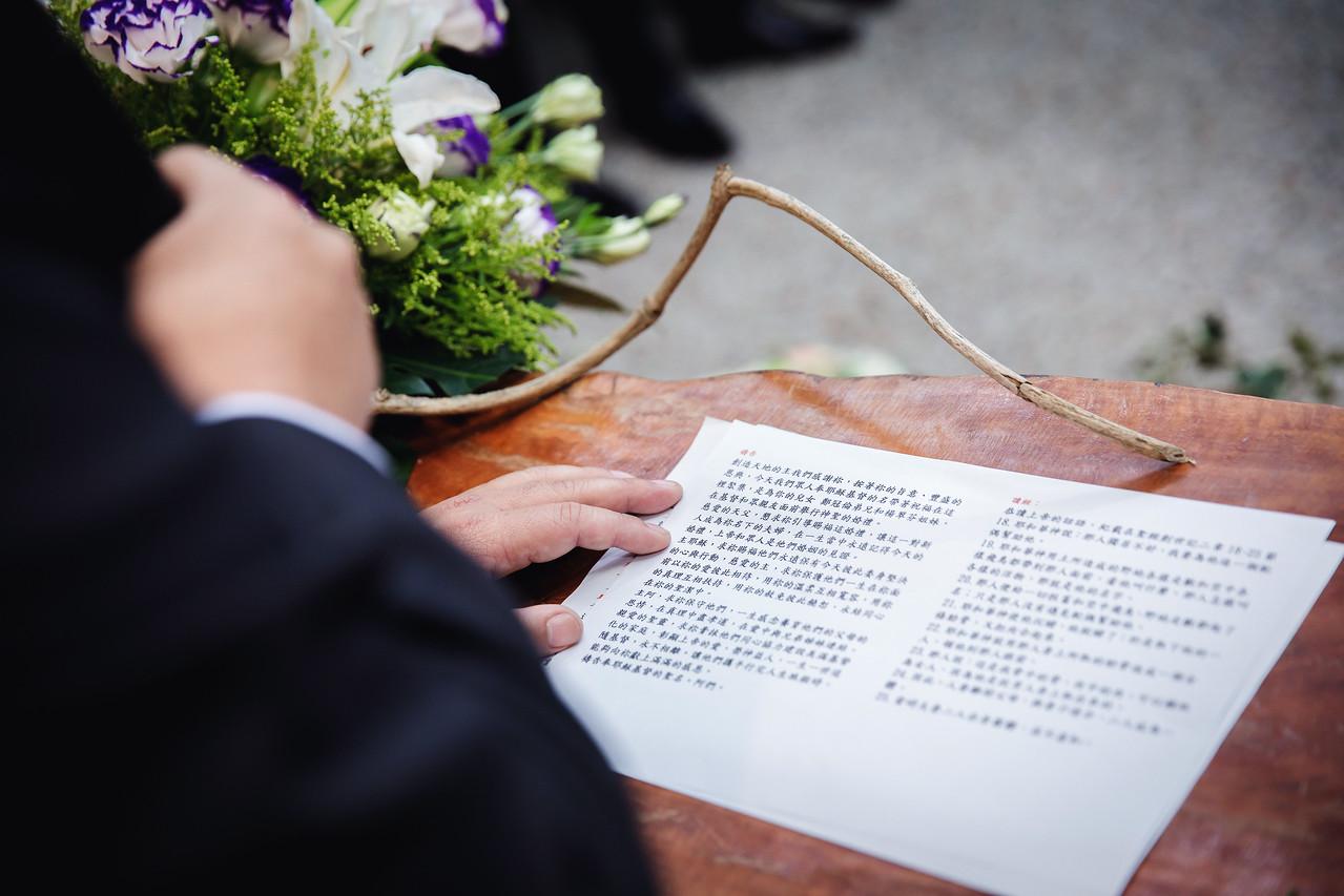婚攝,婚禮攝影,婚禮紀錄,女攝影師,婚攝Ivy,排灣族喜宴,排灣族結婚,證婚