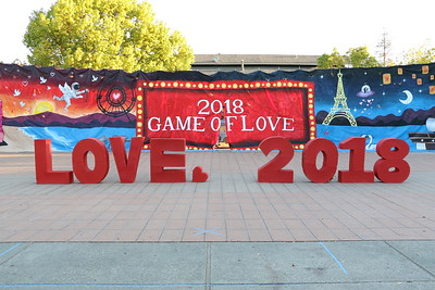 Class of 2018 HC 2017 Game of LOVE