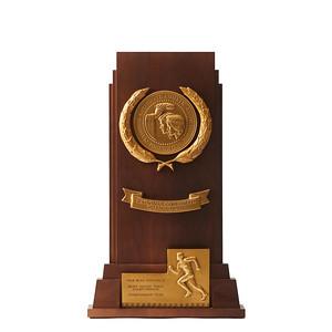 2018 UWL Track Trophys 1988 Indoor