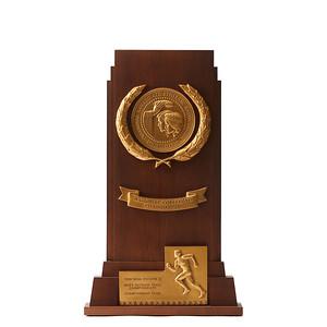 2018 UWL Track Trophys 1988 Outdoor