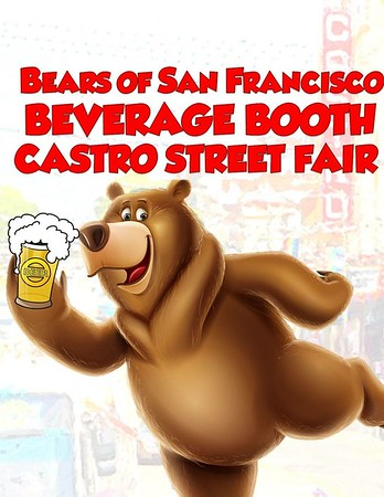 2018 Castro Street Fair, San Francisco