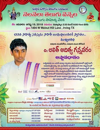 133rd Nela Nela Telugu Vennela - Sahitya Vedika - August 19th, 2018