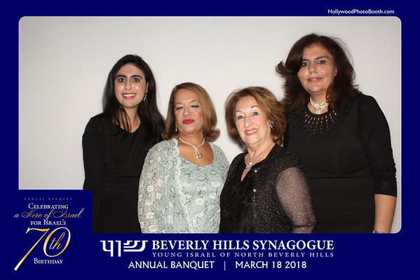 Yinbh Annual Banquet