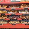 180531 National Doughnut Day 3
