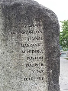Full list of Internment Camps carved in memorial stone Portland OR
