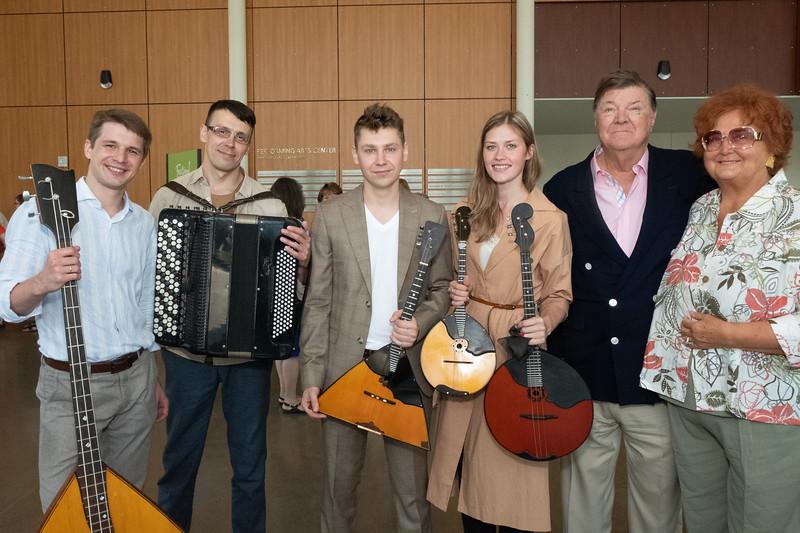 Bouchaine Young Artist Concert: Russian Renaissance