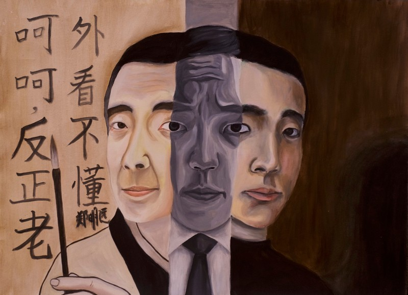 Self Portrait - David Zheng