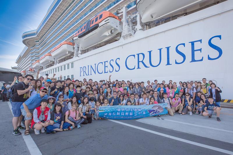 2018 盛事公主郵輪-沖繩石垣島輕鬆遊