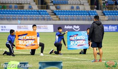 2018 U19 HKG vs LKA 021