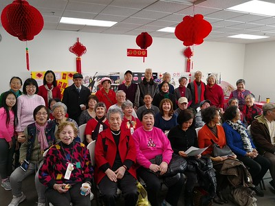 Canton Lunar New Year Party 2018