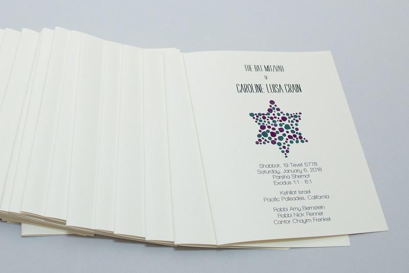 Caroline Crain Service-2000