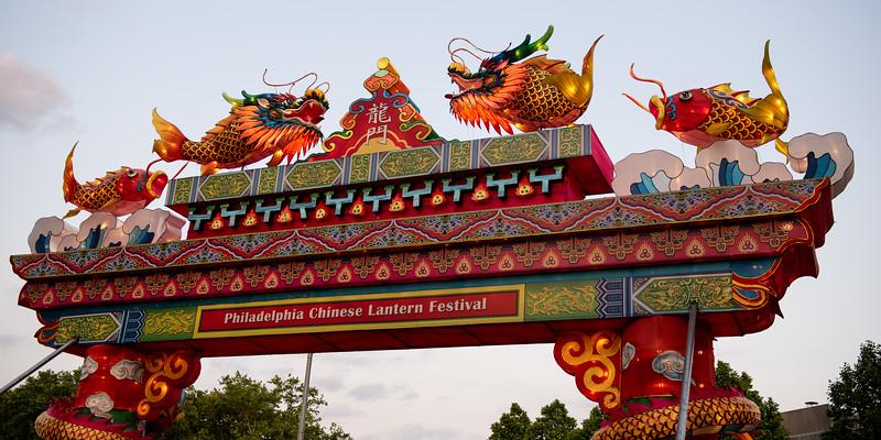 Chinese Lanterns - Philadelphia