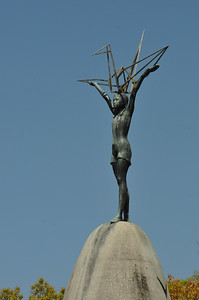 Peace Memorial Park and Museum