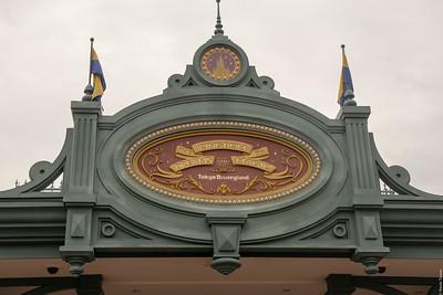 The Kingdom of Dreams and Magic