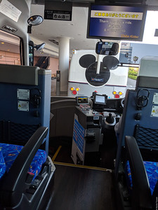 Mickey bus